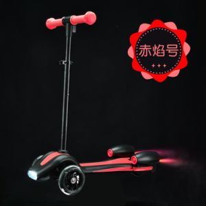 Fire Jet 3 Wheel Rockets Spray Toy Mini Kids Folding Kick Electric Scooter (SZKS009) pictures & photos
