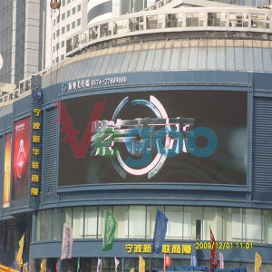 Outdoor Advertising P5 Full Color LED Display Cabinet for LED Video Wall pictures & photos