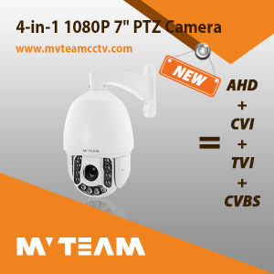 7 Inch 1080P 2MP 4 in 1 Ahd Tvi Cvi Analog Hybrid Pan Tilt Zoom Camera Outdoor pictures & photos