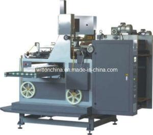Full Automatic Taping Machinery (ZK-6040)