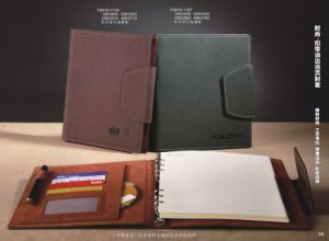 Leather Notebook PU Book with Magnetic Hook pictures & photos