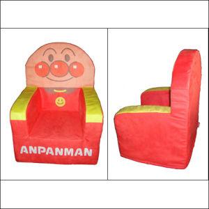 Kids Single Seat Sofa (MACS0001)