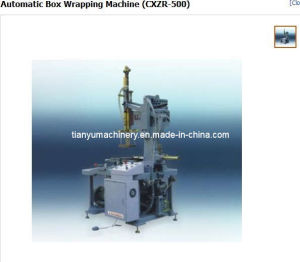 Automatic Box Wrapping Machine (CZXR-500) pictures & photos