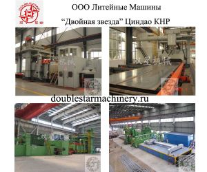 Qxy Steel Shot Blasting and Painting Machine (with ISO BV SGS) pictures & photos