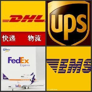 FedEx/TNT Door to Door Service From China