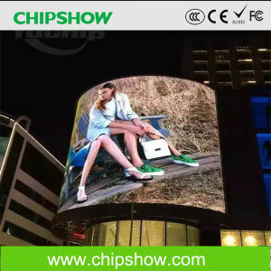 Chipshow P16 Commercial LED Advertising Displays for Curved Disign pictures & photos