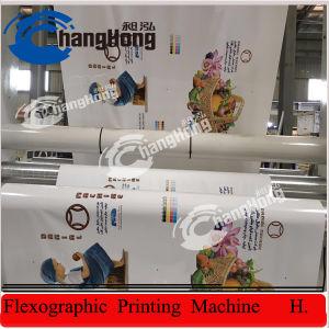 Servo Motor Winder Flexo Printing Machine pictures & photos