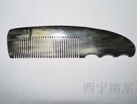 Horn Comb - 2