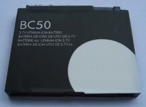 Cell Phone Battery for Motorola BC50