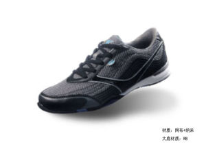 Leisure Shoes - 16