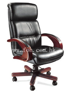 Classic Office Furniture High Back Leather Executive Office Chair Manager Chair (FOHB37-1) pictures & photos