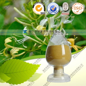 Green Coffee Bean Extract 50% Chlorogenic Acid pictures & photos