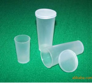Sample Container for Urine Collection with CE pictures & photos