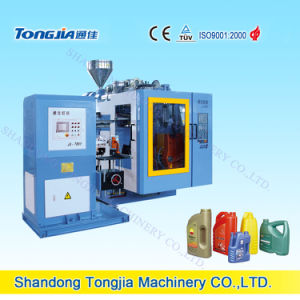Multi Layers Plastic Bottle Blow Molding Machine pictures & photos