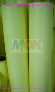 Protective PVC Sheet