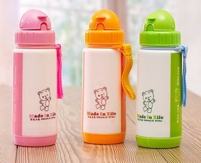 330ml Vacuum Water Bottle for Sports (XL-7702)