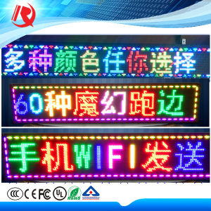 Low Price Super Magic Color MP10 LED Display Module 32X16 pictures & photos