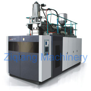 PC 5 Gallons Extrusion Blow Molding Machine (ZQB-82PC) pictures & photos