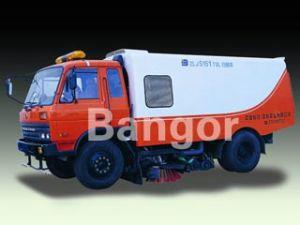 Municipal Environmental Equipment - Road Sweeper (ZLJ5151TSL)