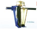 Flow meter 2