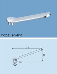Faucet Handle (HY-B32)