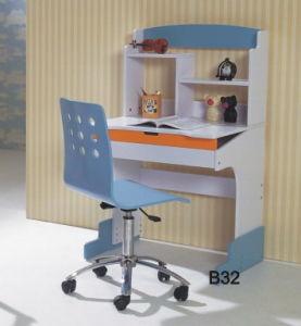 Small Desk (B32)