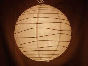 Pendant Paper Lantern