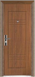 Security Door/Steel Security Door/Entrance Door (YF-S79) pictures & photos