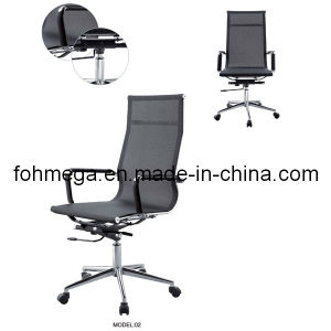 High Back Mesh Eames Chair (FOH-MF12-A) pictures & photos