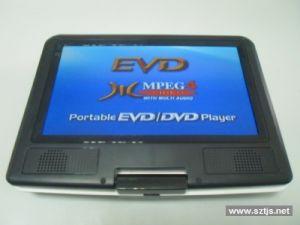 Mobile TV DVD (HD-168)