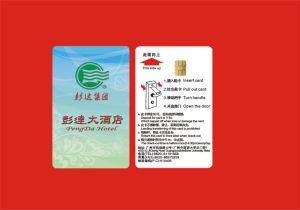 Contact IC Card (LBD-C-015)