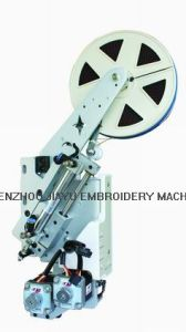Double Sequin Front Device for Embroidery Machine (Special Guider) pictures & photos