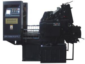 Full-Auto Sheet-Feeding Gilding / Hot-Stamping Machine (XX-615)