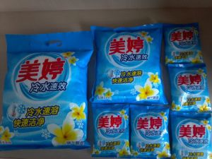 Sell High Quality Household Laundry Powder pictures & photos