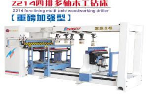 Four-Lining Multi-Shaft Woodworking Drilling Machine (Z214)