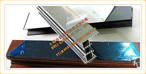 Aluminium Profile Surface PE Protective Film pictures & photos