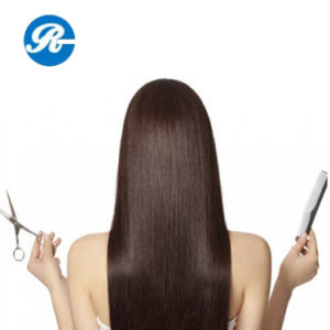 (Keratin Hydrolyzed Powder) --98% Purity Keratin Hydrolized Hair Care pictures & photos