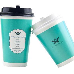8oz 10oz 12oz 16oz Printed Paper Tea Cup Drink Cup with Lids pictures & photos