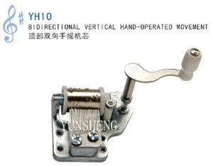 18-Note Bidirectional Vertical Handcrank Movement (YH10) E pictures & photos