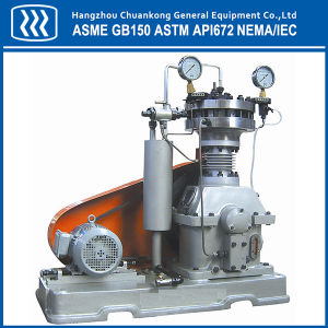 Industrial Energy Saving Gas Compressor pictures & photos