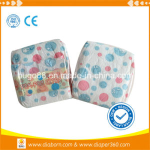 China Manufacturer Newborn Baby Products 2015 pictures & photos