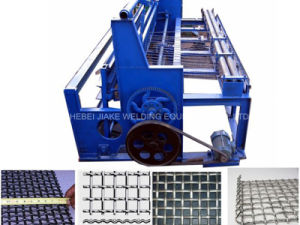 Semi Automatic Crimped Wire Mesh Weaving Machine pictures & photos