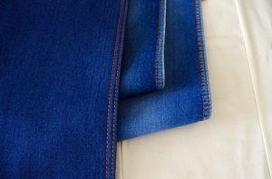 Rayon Denim Fabric for Garment Use
