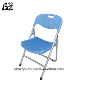 Folding Office Furniture Office Chair (BZ-0172) pictures & photos