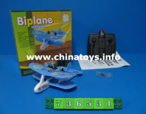 Remote Control Helicopter Plane Plastic Toy (736531) pictures & photos