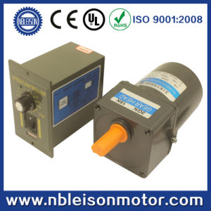15W Reversible AC Speed Control Gear Motor pictures & photos