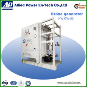 6m3/H High Cocentration Ozone Water for Ice Making Plant pictures & photos