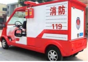 Battery Operated 2 Seats Fire Fighting Cart for Sale pictures & photos