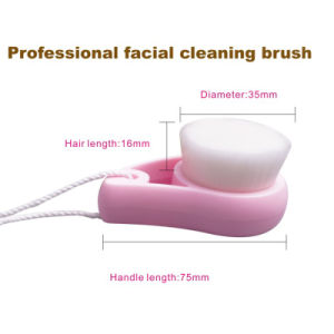 Hot Sale Colorful Professional Facial Brush with Plastic Handle pictures & photos
