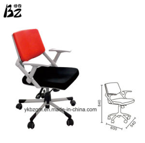 High Quality Furniture Stackable Chair Four Wheels (BZ-0192) pictures & photos